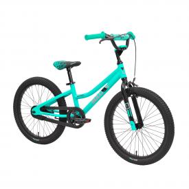 20″ Sullivan AL Girls Bike Mint